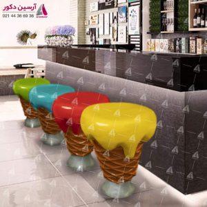 صندلی بستنی قیفی اوپنی