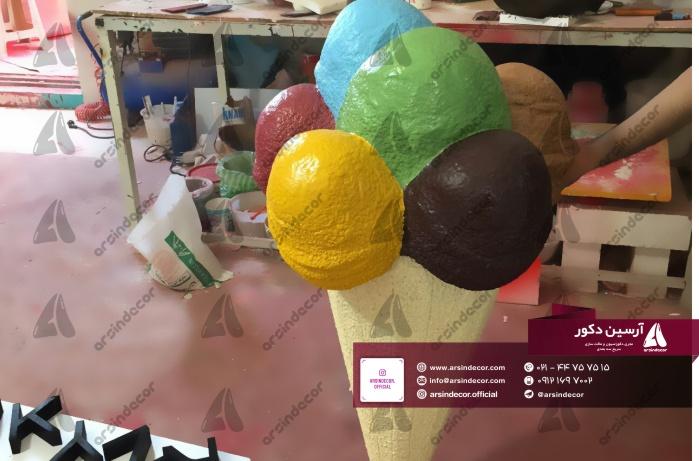 بستنی اسکوپی
