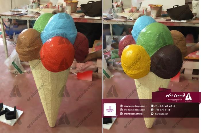 بستنی اسکوپی نانی