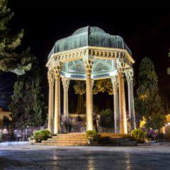 شعبه شیراز