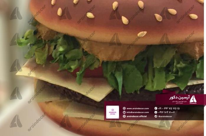 همبرگر فایبر گلاس