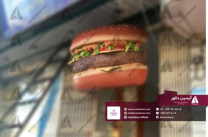 تابلوی همبرگر