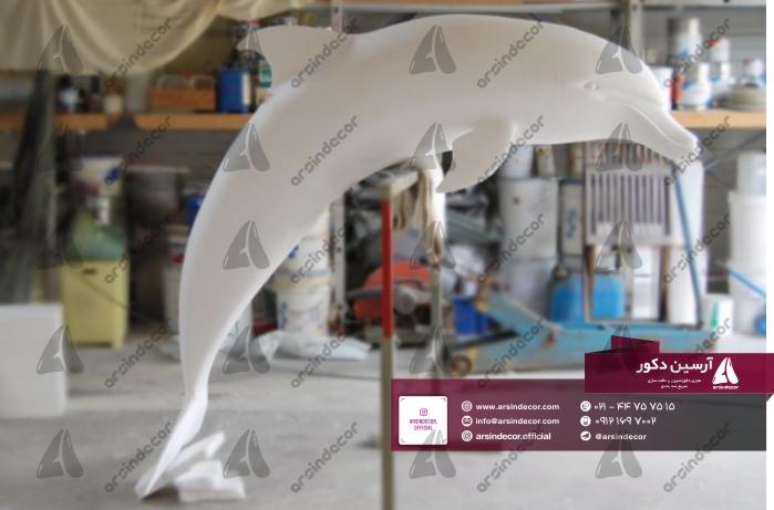 مدل سازی دلفین
