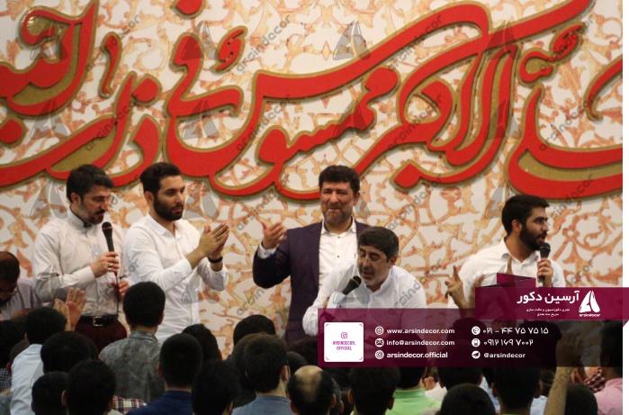 دکور هیئت مولودی حضرت علی اکبر