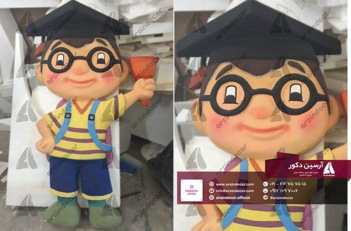 ماکت پسر فارغ التحصیل