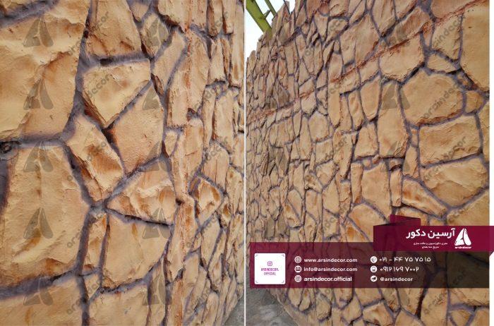 دیوار پوش های فایبر گلاس