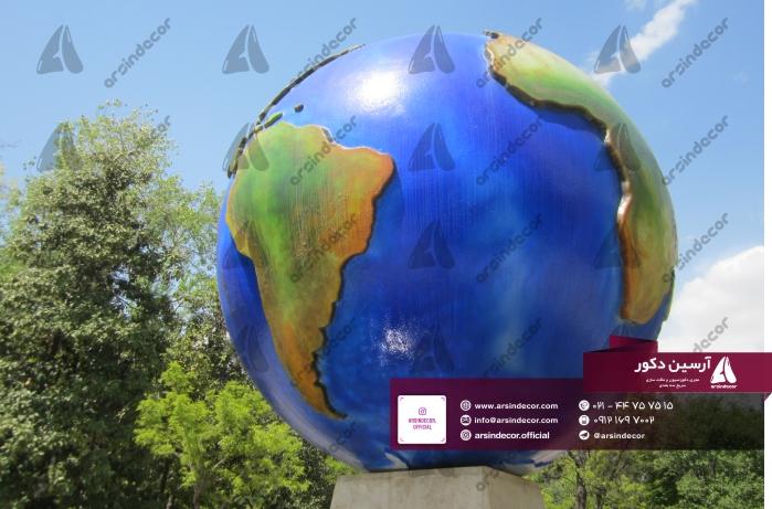 کره زمین فایبر گلاس