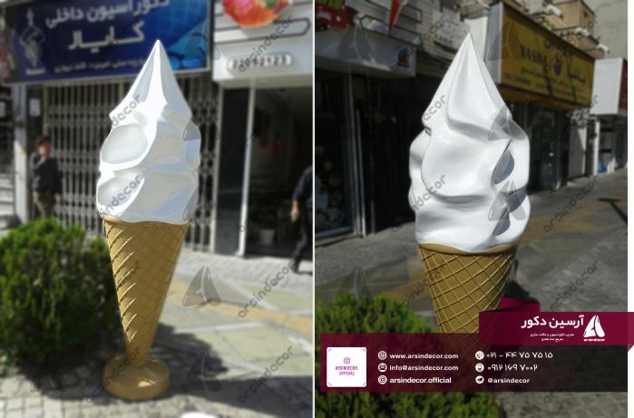 ماکت فایبرگلاس بستنی قیفی