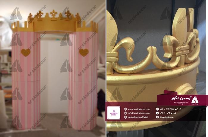 اتاق پرنسسی کودک