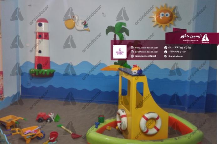 دیزاین داخلی مهد کودک