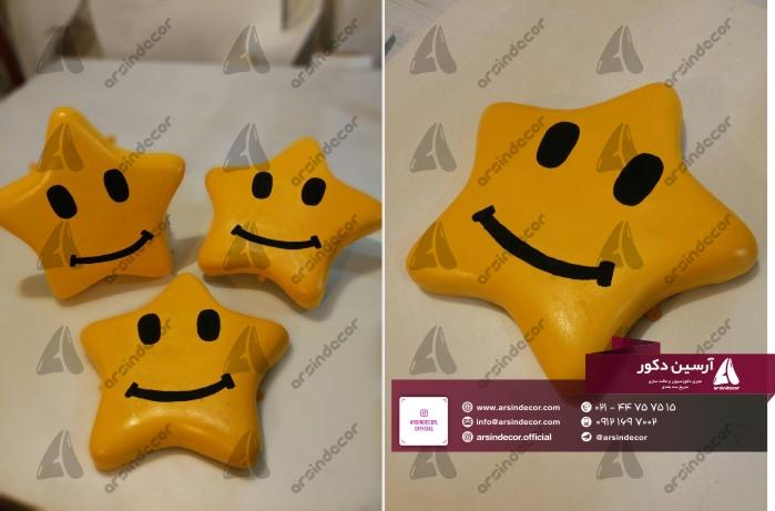 ماکت تبلیغاتی ستاره