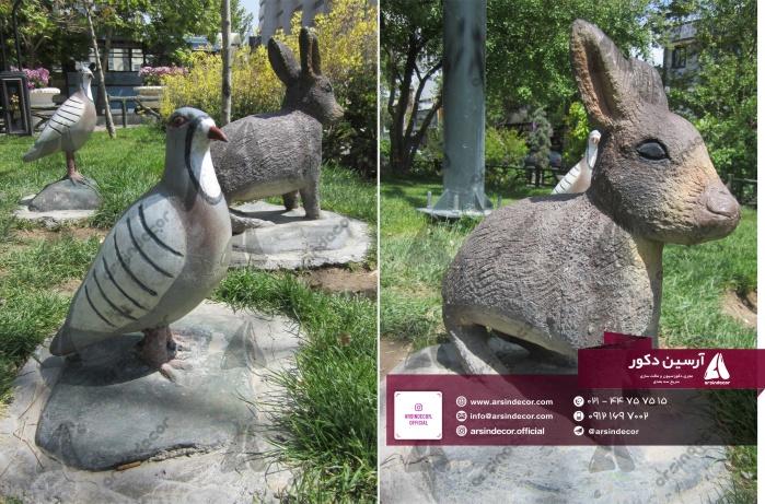 ماکت خرگوش