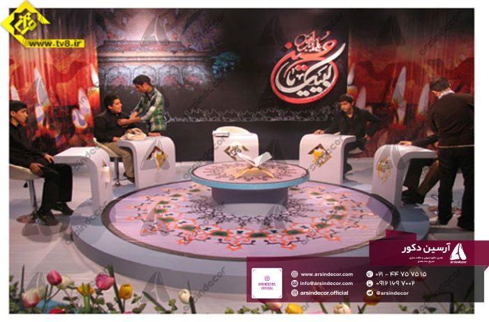 دکور مسابقه تلوزیونی شبکه قرآن