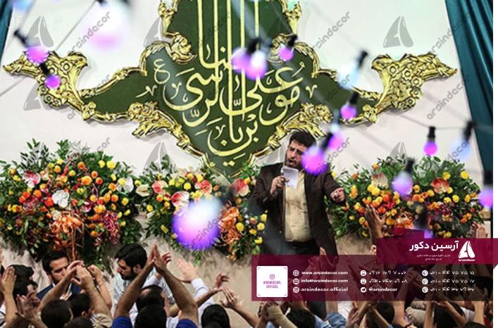 تزیین مولودی حضرت علی