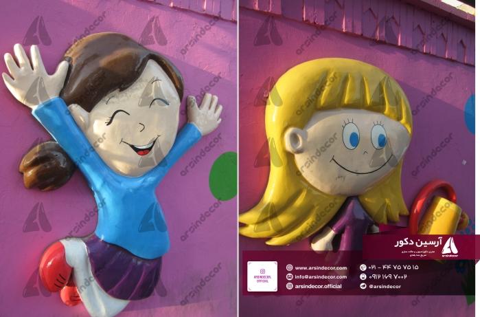 دیوار مهد کودک نقاشی