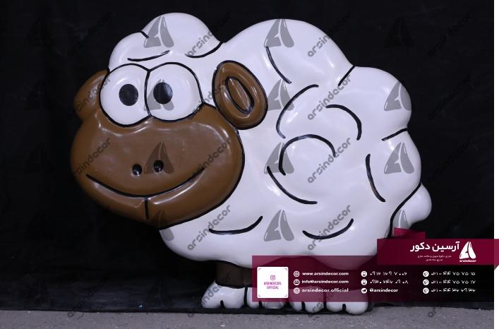 ماکت فانتزی گوسفند