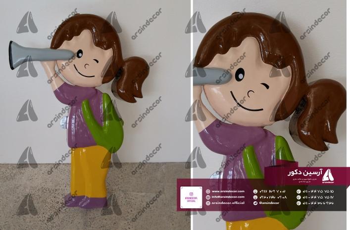 زیباسازی نمای مهد کودک