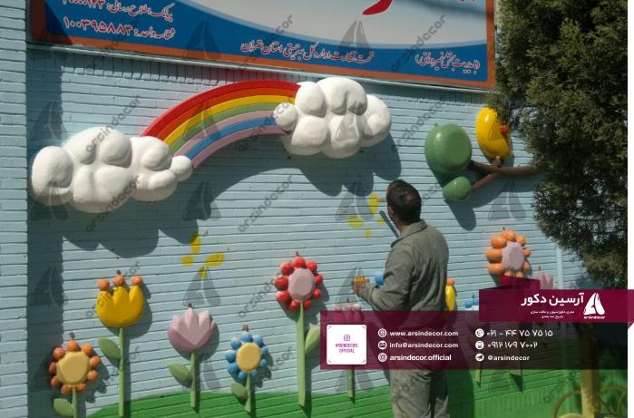 نقاش دیوار مهد کودک
