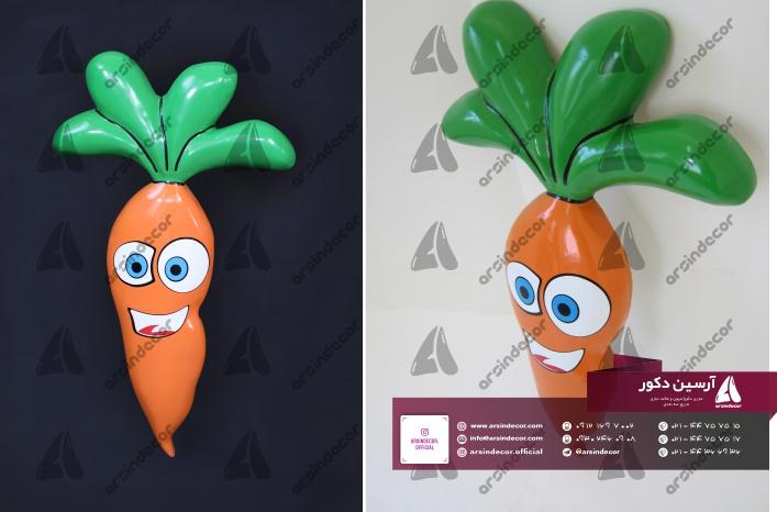 ماکت فایبر گلاس هویج