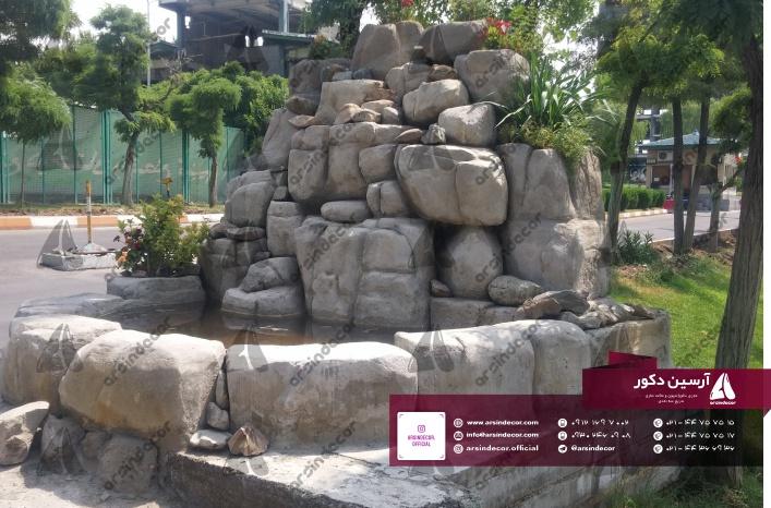 ماکت حجمی آبنما طرح سنگی