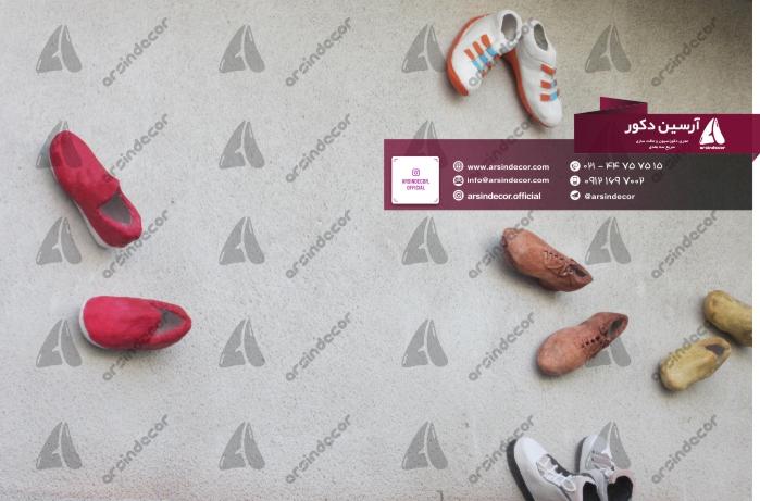 کفش فایبر گلاس