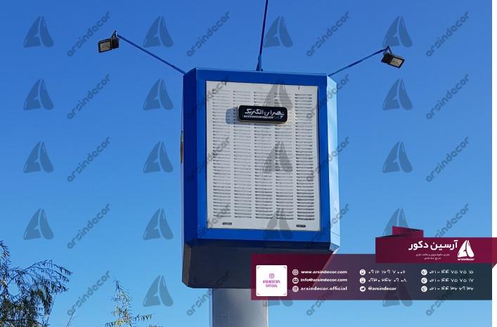 ماکت تبلیغاتی وسیله برقی