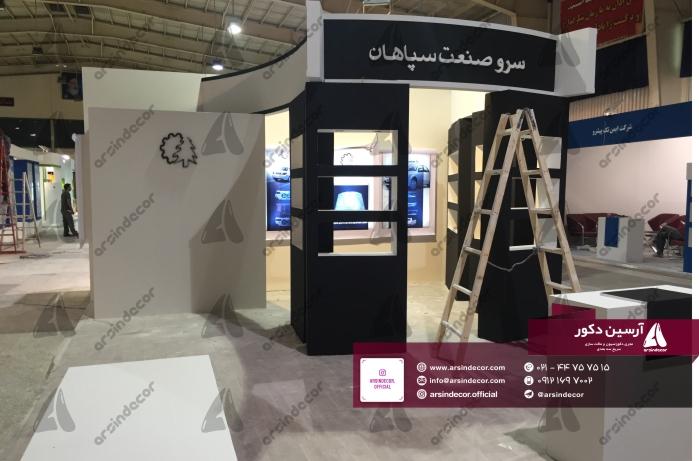 شرکت غرفه سازی اصفهان