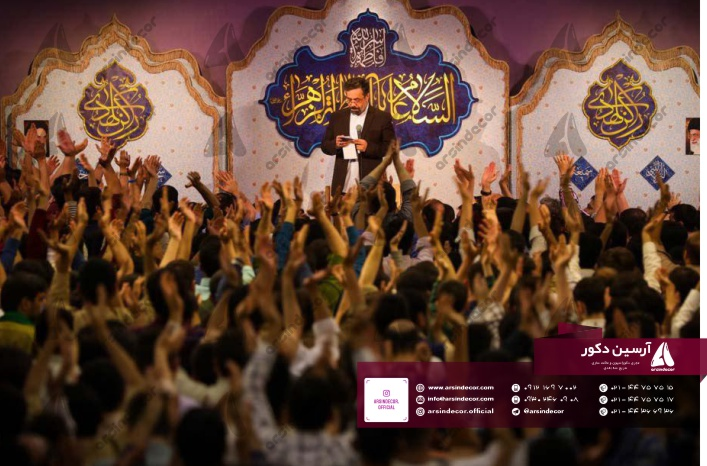 تابلو برجسته قرآنی