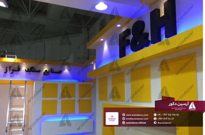 هزینه غرفه سازی نمایشگاه