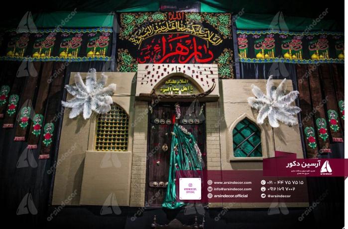 ماکت خانه حضرت علی