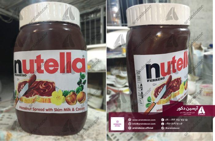 ماکت تبلیغاتی شیشه شکلات نوتلا