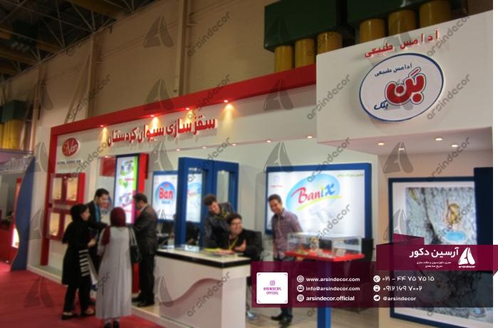 غرفه سازی نمایشگاه سیوان کردستان