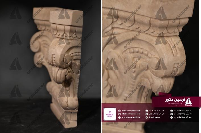 پایه ستون رومی