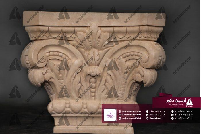 سر ستون رومی فایبر گلاس