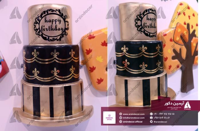 ماکت تبلیغاتی کیک طبقاتی