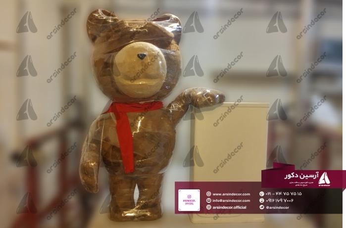 ماکت حجمی خرس ایران رادیاتور
