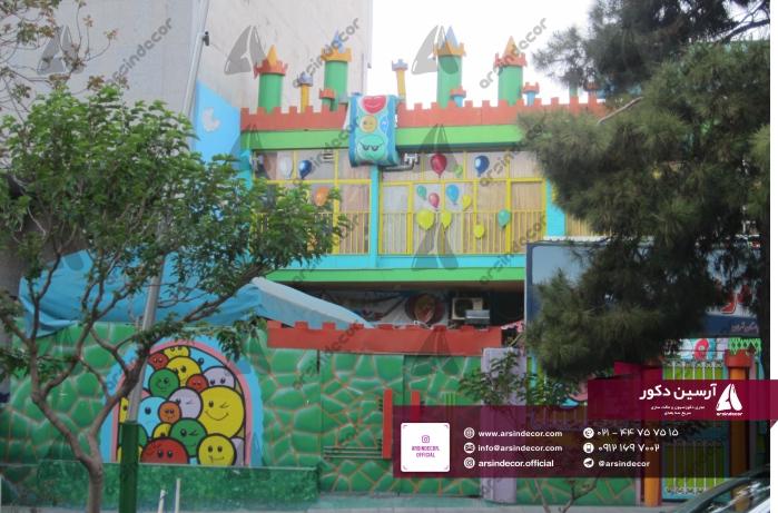 ورودی قلعه مهد کودک