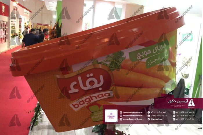 ماکت تبلیغاتی مربا هویج