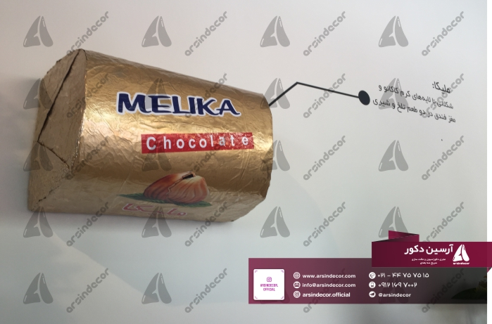 ماکت نمایشگاهی شکلات