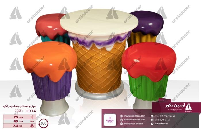 میز و صندلی طرح کاپ کیک