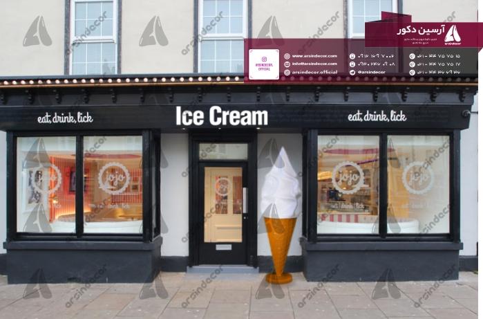 خرید ماکت بستنی
