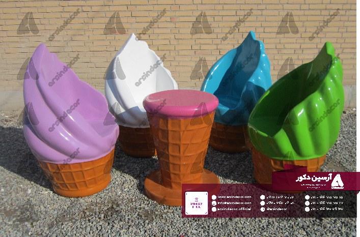 صندلی بستنی فروشی