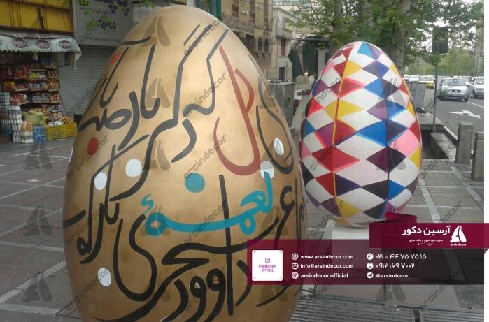 ماکت تخم مرغ شهری