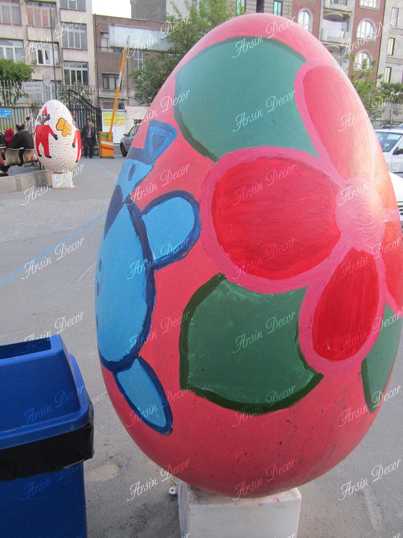 تخم مرغ حجمی فایبر گلاس