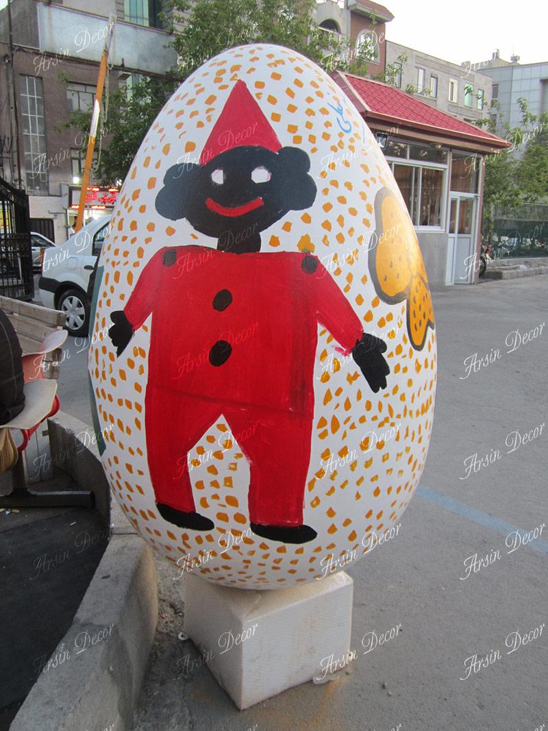 ماکت بزرگ تخم مرغ