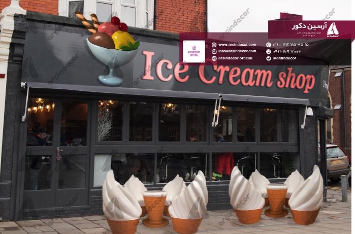 ماکت تابلو بستنی فروشی
