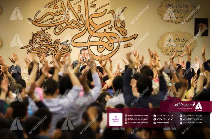 دکور مولودی حضرت علی