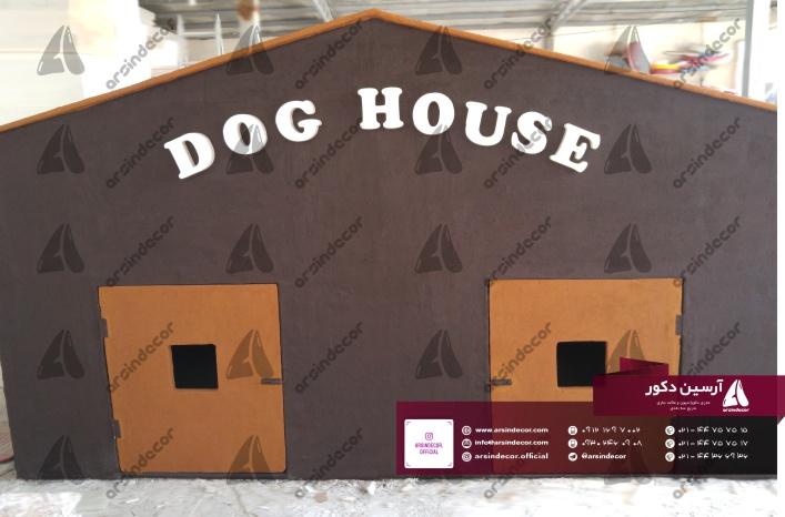 خانه سگ ضد کنه
