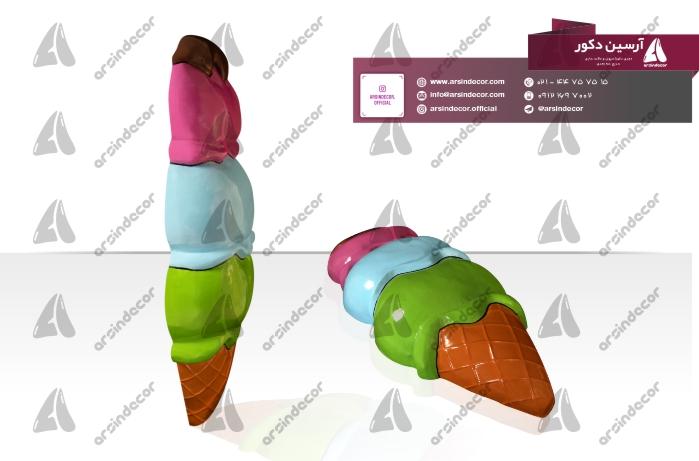 بستنی سه اسکوپی حجیم