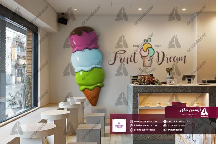 بستنی سه اسکوپی فایبرگلاس